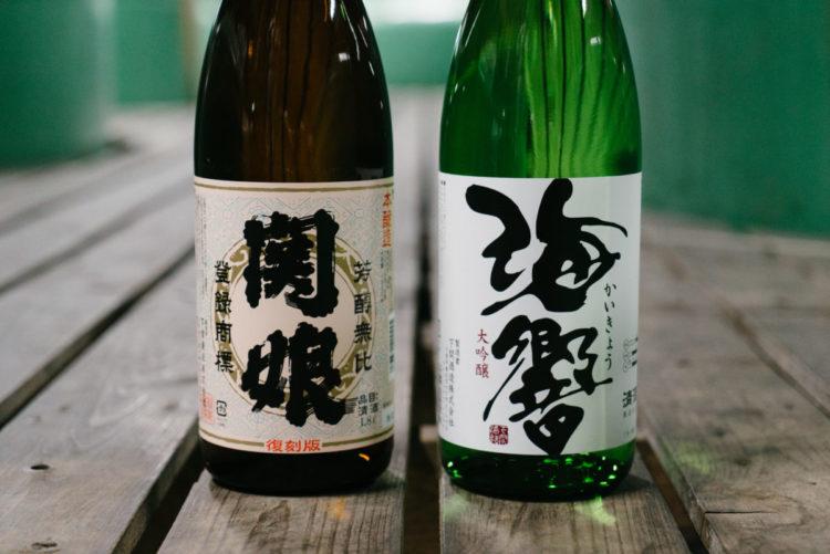名古屋,日本酒,コストコ,大吟醸,ヒレ酒