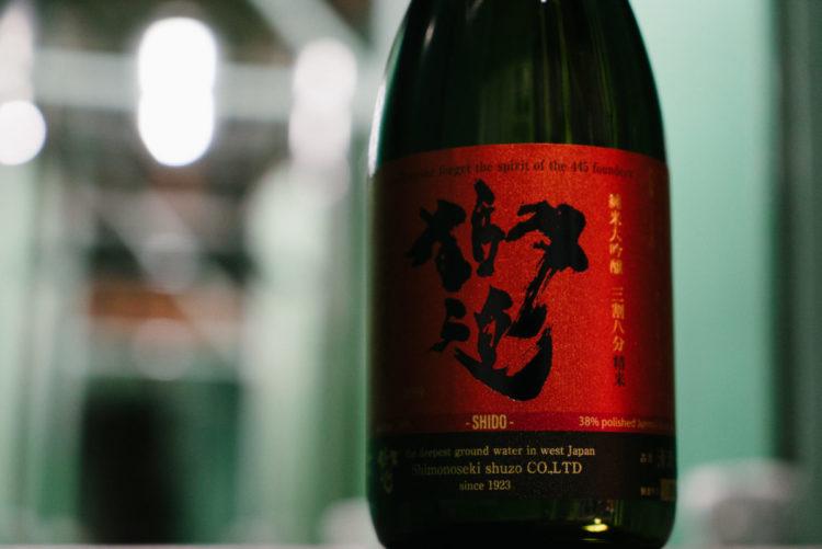 獅道,純米大吟醸,日本酒,山口