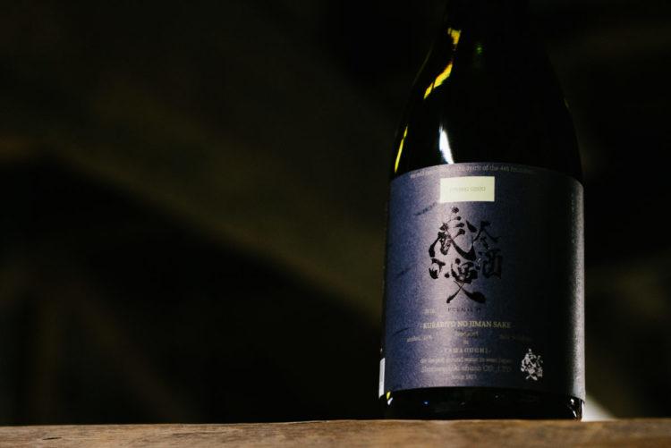 蔵人の自慢酒,純米吟醸,下関酒造,ロンドン酒チャレンジ2019
