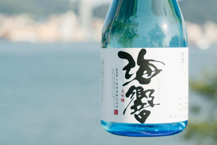 海響,下関酒造,日本酒,大吟醸,