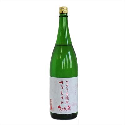 せきむすめ純米大吟醸原酒